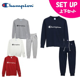 チャンピオン Champion トレーニングウェア上下セット レディース ウィメンズ クルーネックスウェットシャツ スウェットパンツ CW-K015 + CW-K216