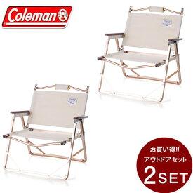 コールマン アウトドアチェア2点セット ILコンパクトフォールディングチェア ヘリンボーン 2000032519 Coleman
