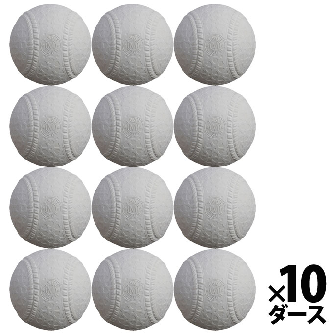 ナガセケンコー NAGASE KENKO 野球軟式M号球 メンズ レディース ケンコーボールM号ダース ( 10ダース ) KENKO-MD