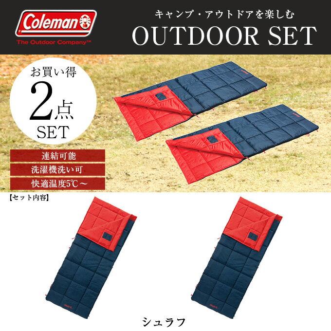 コールマン 封筒型シュラフ パフォーマーIII C5 オレンジ セット 2000032337 Coleman