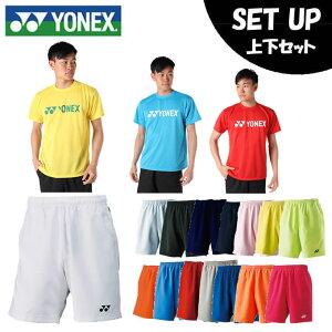 ヨネックス テニスウェア バドミントンウェア 上下セット メンズ レディース ドライ Tシャツ半袖 + ベリークールハーフパンツ 16394Y + 1550 YONEX