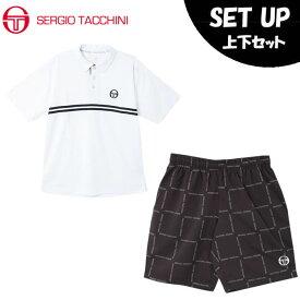 セルジオ タッキーニ SERGIO TACCHINI テニスウェア 上下セット メンズ ポロシャツ ベーシック+グラフィックハーフパンツ ST530317I02+ST530319I02