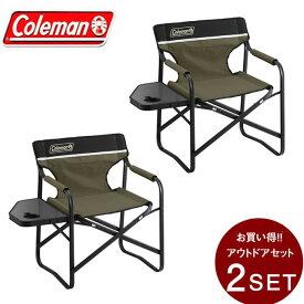 コールマン アウトドアチェア2点セット サイドテーブル付デッキチェア オリーブ 2000033809 Coleman