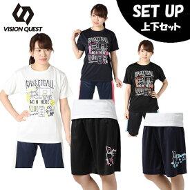 ビジョンクエスト VISION QUEST バスケ ウェア 上下セット レディース プリントTシャツ + バスケプリントパンツ VQ570413I05 + VQ570406H03
