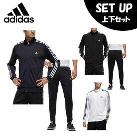 アディダス スポーツウェア上下セット メンズ 3ストライプス ウォームアップジャケット + ストライプスウォームアップジョガーパンツ FTL67 + FTL68 adidas