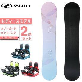 ツマ ZUMA スノーボード 2点セット レディース ボード+ビンディング MEMEL + KONNECT