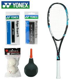 5点セット ヨネックス ソフトテニスラケットセット メンズ レディース マッスルパワー200XF + グリップ + ソフト練習球2球 + エッジガード5 + セーフティバルブポンプ YONEX