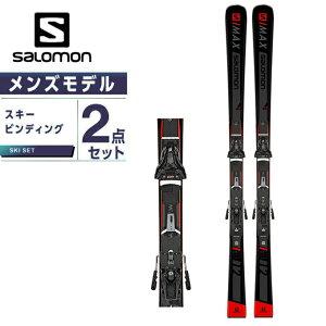 サロモン スキー板 オールラウンド 板・金具セット メンズ S/MAX 12 + Z12 GW スキー板+ビンディング salomon