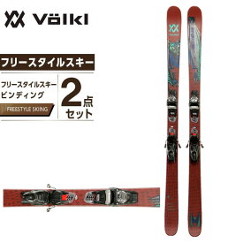フォルクル Volkl フリースタイルスキー板 板・金具セット メンズ BASH 81 DEMO +FDT TP10 スキー板+ビンディング