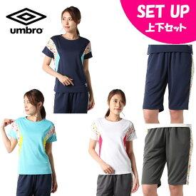 アンブロ UMBRO 半袖Tシャツ ハーフパンツ セット レディース グラフイツク 半袖機能Tシャツ+グラフィックハーフパンツ UMWPJA61+UMWPJD96