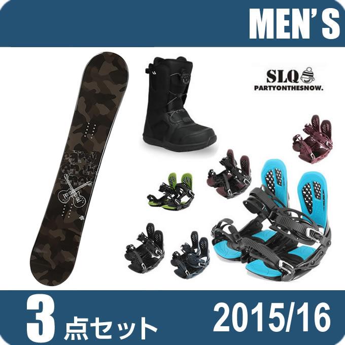 スノーボード 3点セット メンズ エスエルキュー SLQ CAMO ROCKER+AXEL 2+SUPERB ボード+ビンディング+ブーツ