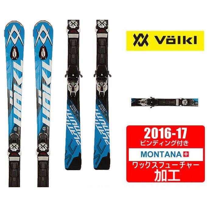 フォルクル Volkl スキー板 セット金具付 メンズ PLATINUM SC 12.0 TCX D + X-MOTION 12.0D TCX【WAX】