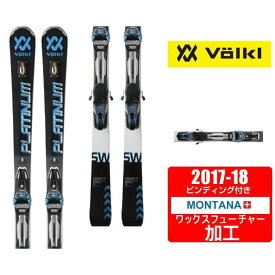 フォルクル Volkl スキー板 セット金具付 メンズ PLATINUM SW SPEEDWALL 12.0D + r-MOTION2 12.0D BL【WAX】
