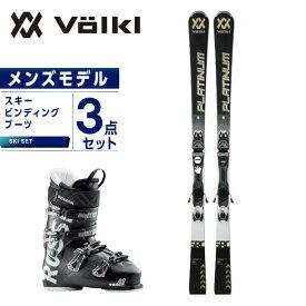 フォルクル Volkl スキー板 3点セット メンズ スキー板+ビンディング+ブーツ PLATINUM SRC 12.0 TCX D + V Motion 11GW + TRACK 80