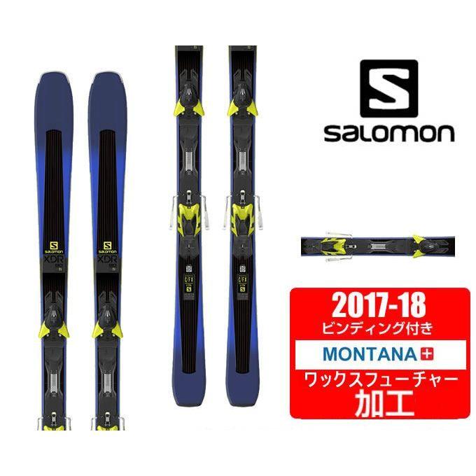 サロモン スキー板セット 金具付 メンズ XDR 80 Ti +XT12-20 salomon【WAX】