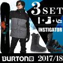 バートン BURTON スノーボード 3点セット メンズ INSTIGATOR+FREESTYLE MATTE BK+MOTO AF BK ボード+ビンディング...
