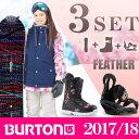 スノーボード 3点セット レディース バートン BURTON FEATHER+CITIZEN BK+MINT AF BK/MULTI ボード+ビンディング+ブー...