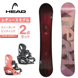 ヘッド HEAD スノーボード 2点セット レディース ボード+ビンディング PURE + GU