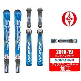 オガサカ OGASAKA スキー板 セット金具付 メンズ KS-TT + SLR10 GW 【wax】