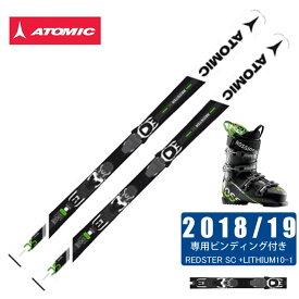アトミック ATOMIC スキー板 3点セット メンズ REDSTER SC +LITHIUM10-1 + SPEED 80 スキー板+ビンディング+ブーツ