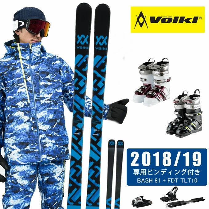 フォルクル Volkl スキー板 3点セット フリースタイルスキー メンズ BASH 81 +FDT TLT10 + CARVE7 スキー板+ビンディング+ブーツ