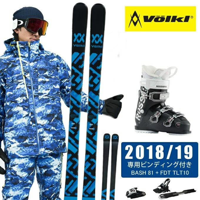 フォルクル Volkl スキー板 3点セット フリースタイルスキー メンズ BASH 81 +FDT TLT10 + KELIA 50 スキー板+ビンディング+ブーツ
