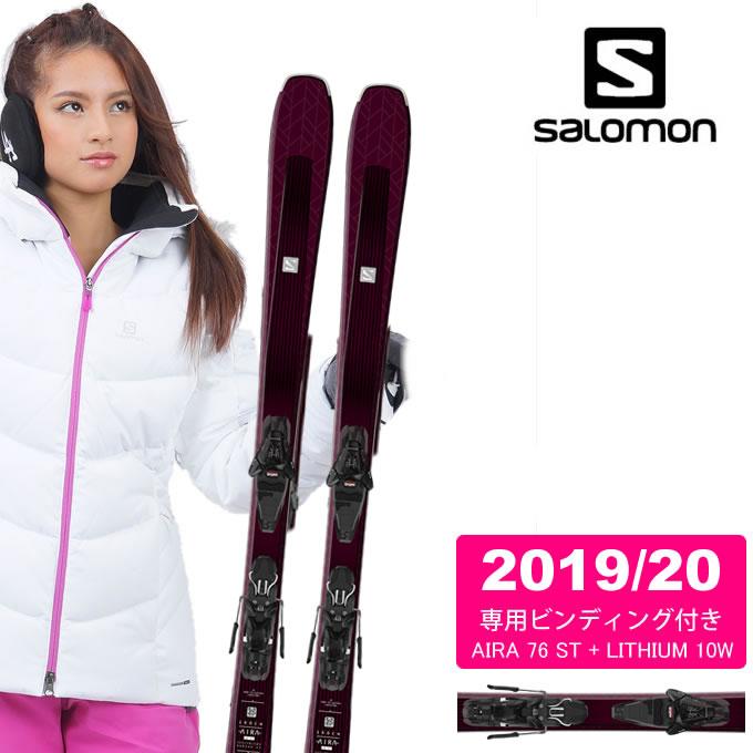 サロモン スキー板セット 金具付 レディース AIRA 76 ST + LITHIUM 10W アイラ 405440 salomon