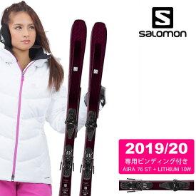 サロモン salomon スキー板セット 金具付 レディース スキー板+ビンディング AIRA 76 ST + LITHIUM 10W アイラ