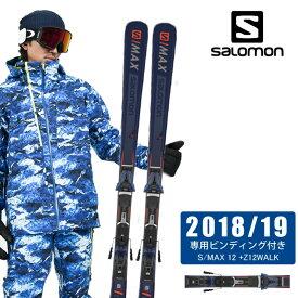 サロモン salomon スキー板セット 金具付 メンズ S/MAX 12 +Z12WALK エスマックス
