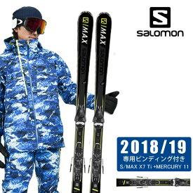 サロモン salomon スキー板セット 金具付 メンズ S/MAX X7 Ti +MERCURY 11 エスマックス