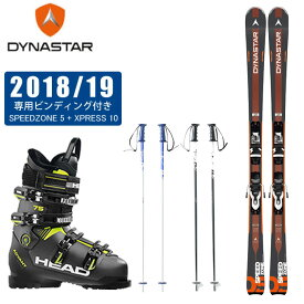 ディナスター DYNASTAR スキー板 4点セット メンズ SPEEDZONE 5 +XPRESS 10 + ADVANT EDGE 75 + SLALOM