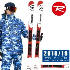 ロシニョール ROSSIGNOL スキー板セット 金具付 メンズ ZENITH FR +XPRESS 10 ゼニス