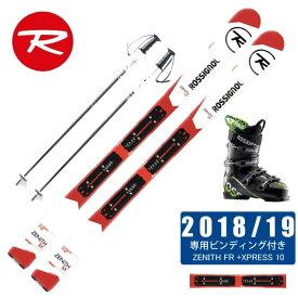 ロシニョール ROSSIGNOL スキー板 4点セット メンズ ZENITH FR +XPRESS 10 + SPEED 80 + SLALOM