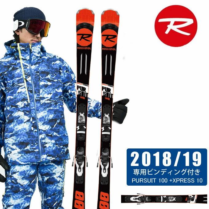 ロシニョール ROSSIGNOL スキー板 セット金具付 メンズ PURSUIT 100 +XPRESS 10 パシュート