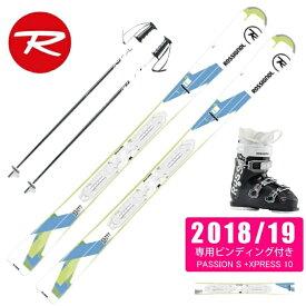 ロシニョール ROSSIGNOL スキー板 4点セット レディース PASSION S + XPRESS 10 + KELIA 50 + SLALOM