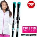ロシニョール ROSSIGNOL スキー板セット 金具付 レディース FAMOUS 2 +XPRESS 10 フェイマス