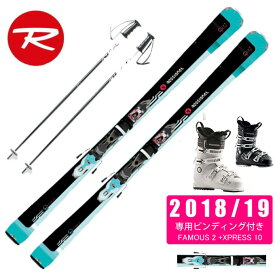 ロシニョール ROSSIGNOL スキー板 4点セット レディース スキー板+ビンディング+ブーツ+ストック FAMOUS 2 +XPRESS 10 + PURE COMFORT 60 + SLALOM