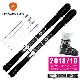 ディナスター DYNASTAR スキー板 4点セット レディース INTENSE 8 + XPRESS 11 + KELIA 50 + SLALOM