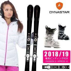ディナスター DYNASTAR スキー板 3点セット レディース INTENSE 8 +XPRESS W11 + PURE CONFORT 60 スキー板+ビンディング+ブーツ