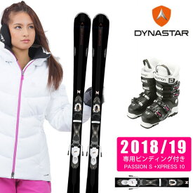 ディナスター DYNASTAR スキー板 3点セット レディース INTENSE 8 + XPRESS W11 + -X ACCESS 60W WIDE スキー板+ビンディング+ブーツ