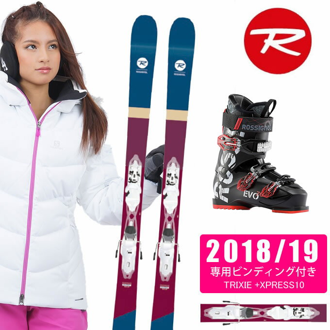 ロシニョール ROSSIGNOL フリースタイルスキー 板 3点セット レディース TRIXIE +XPRESS10 + EVO 70 BLACK/RED スキー板+ビンディング+ブーツ