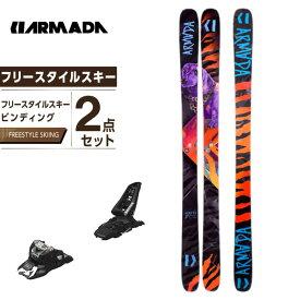【エントリー&楽天カード利用でポイント15倍 12/10 0:00〜23:59】 アルマダ ARMADA スキー板 セット金具付 フリースタイルスキー メンズ スキー板+ビンディング ARV96 + SQUIRE 11 ID BK
