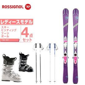 ロシニョール ROSSIGNOL スキー板 4点セット レディース スキー板+ビンディング+ブーツ+ストック EXPERIENCE 74 W + XPRESS W 10 B83 + PURE COMFORT 60