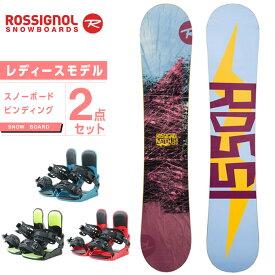 ロシニョール ROSSIGNOL スノーボード 2点セット レディース ボード+ビンディング MYTH + KONNECT