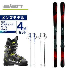 エラン ELAN スキー板 4点セット メンズ スキー板+ビンディング+ブーツ+ストック EXPLORE6 RED LS + EL9.0 GW + ADVANT EDGE 75 BK YW + KPAG-6000