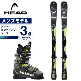 ヘッド HEAD スキー板 3点セット メンズ スキー板+ビンディング+ブーツ V-SHAPE V2 +SLR9.0 GW + ADVANT EDGE 75