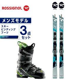 ロシニョール ROSSIGNOL スキー板 3点セット メンズ スキー板+ビンディング+ブーツ REACT R2 +XPRESS10 B83 +SPEED 80