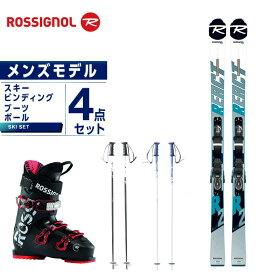 ロシニョール ROSSIGNOL スキー板 4点セット メンズ スキー板+ビンディング+ブーツ+ストック REACT R2 +XPRESS10 B83 +EVO 70 +SLALOM