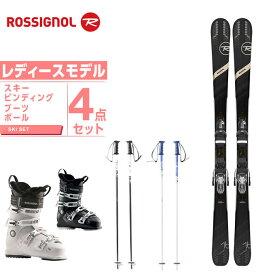 ロシニョール ROSSIGNOL スキー板 4点セット レディース スキー板+ビンディング+ブーツ+ストック EXPERIENCE 76 CI W + XPRESS10 + PURE COMFORT 60