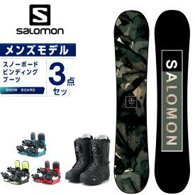 サロモン スノーボード 3点セット メンズ ボード+ビンディング+ブーツ SUBJECT MEN + KONNECT salomon